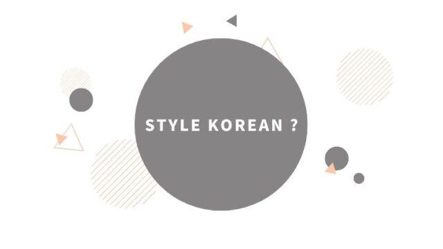 韓国コスメ通販「スタイルコリアン」とは?